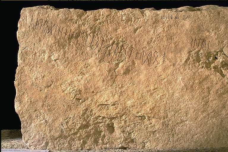 Kylverstenen (G 88)