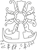 Logga runsymposium september 2014
