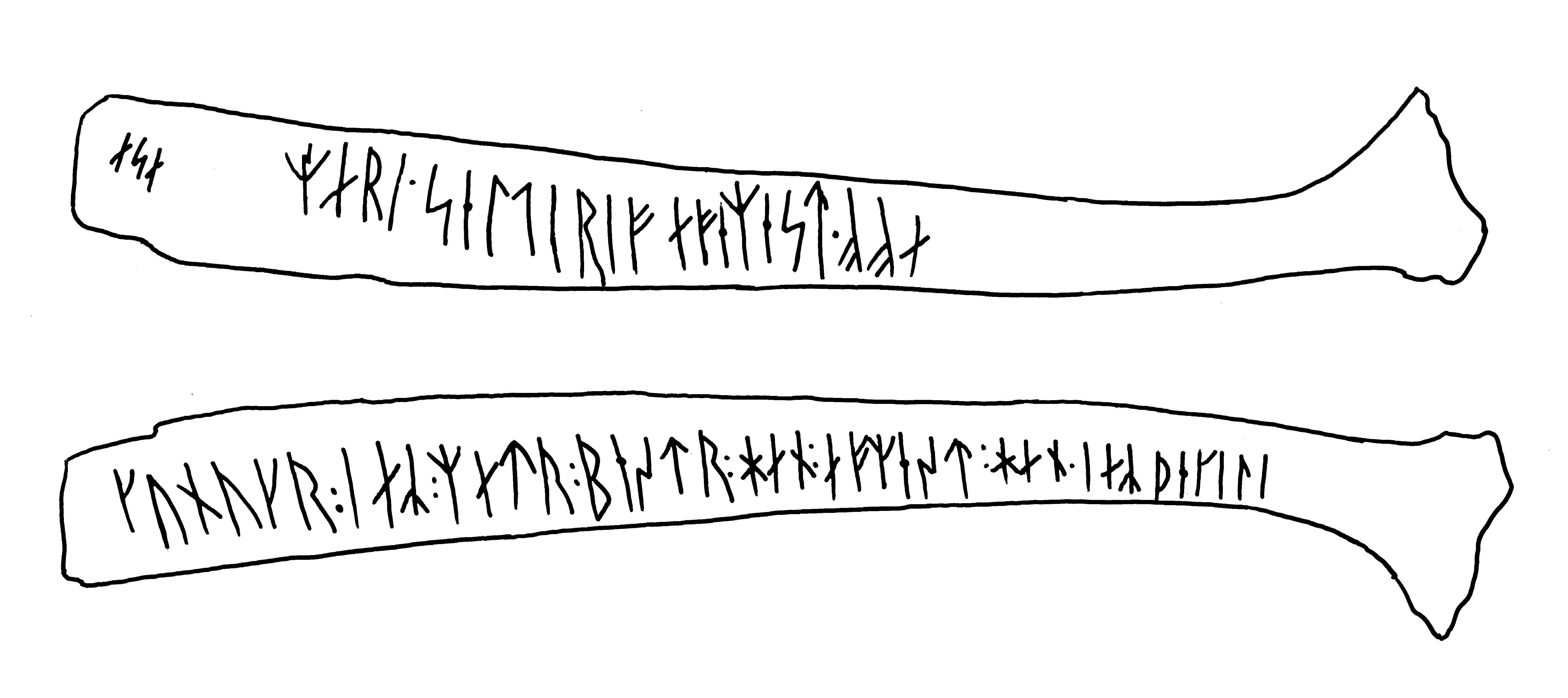 Runben från Sigtuna
