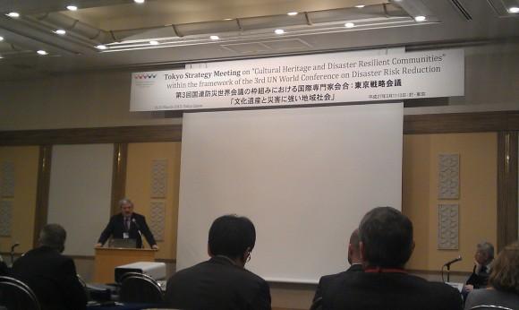 """Bild från expertmötet """"Cultural heritage and Disaster Resilient Communities"""" i Japan där Riksantikvarieämbetet deltar."""
