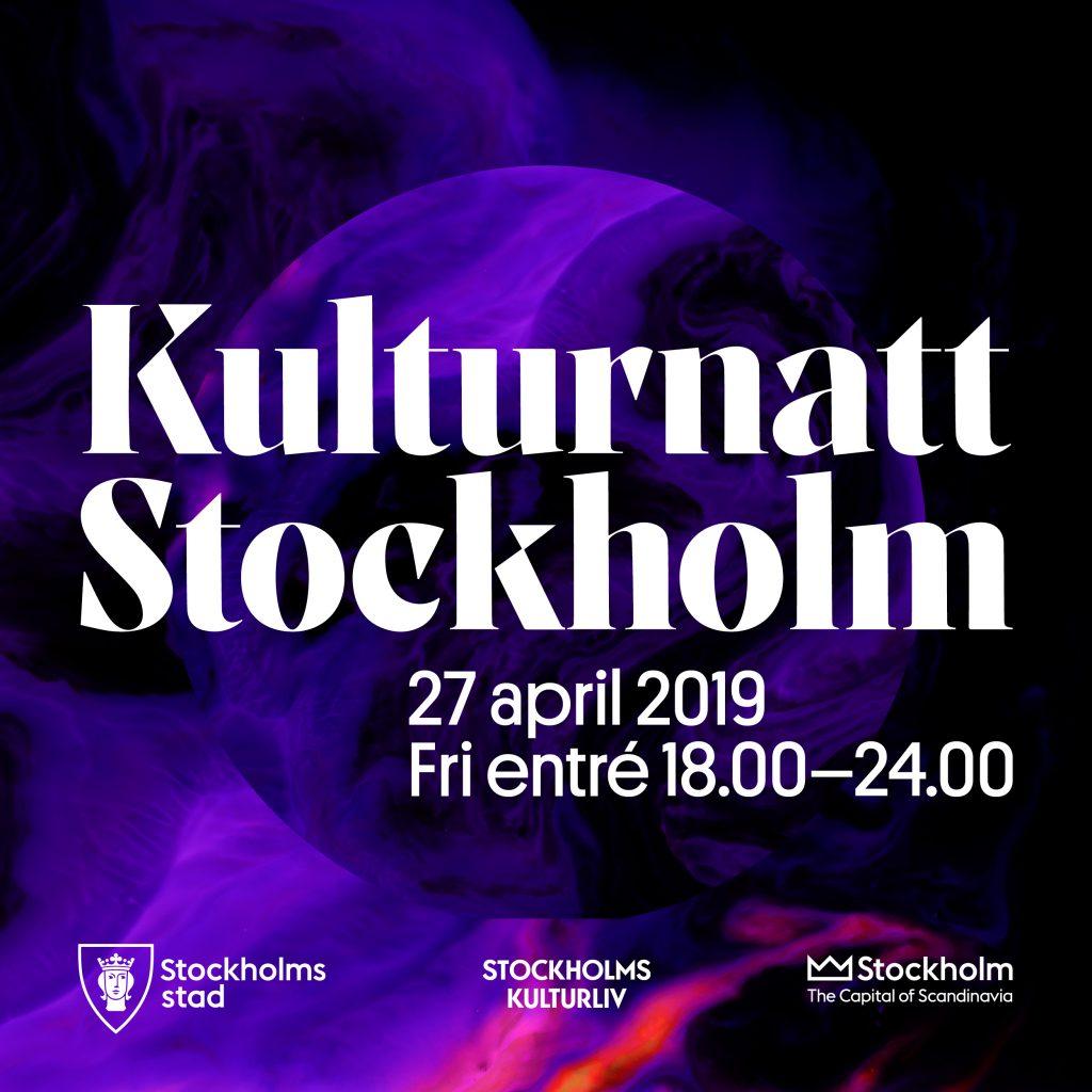 Affisch Kulturnatt Stockholm