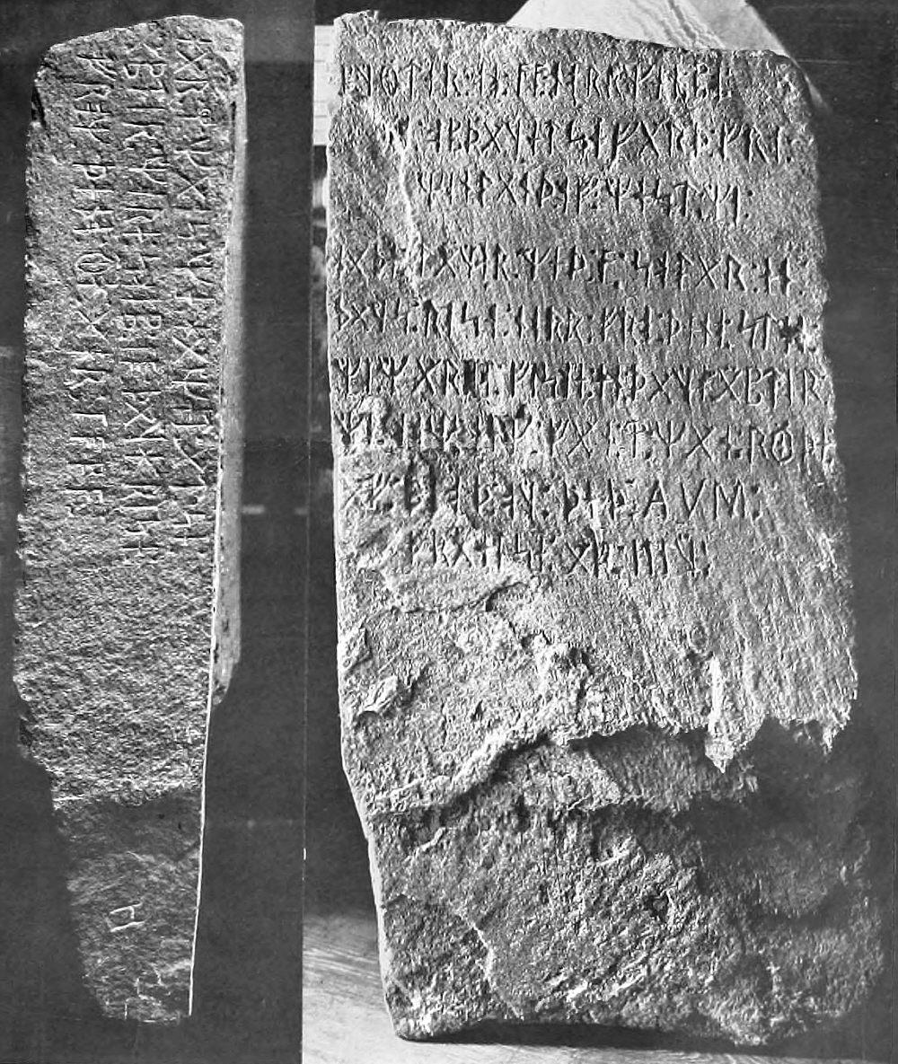 Kensington_Runestone